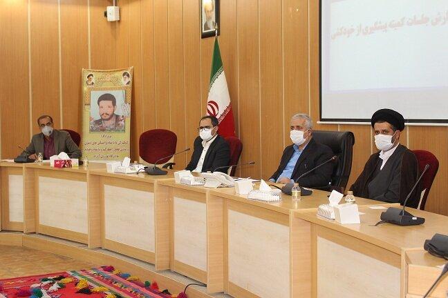 کمیته پیشگیری از خودکشی در استان کهگیلویه و بویراحمد برگزار گردید