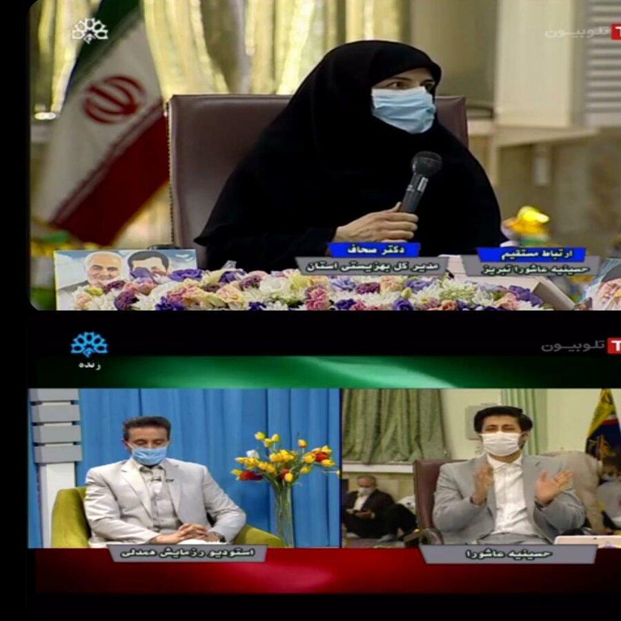 سیر همدلی مومنانه در قالب نهضت ایران همدل