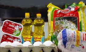 توزیع بیش از هفتصدبسته  غذایی در طرح همدلی مومنانه