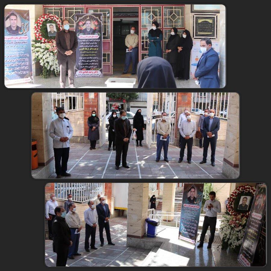 برگزاری مراسم یادبود رئیس انجمن مراکز توانبخشی غیر دولتی آذربایجان غربی در بهزیستی استان