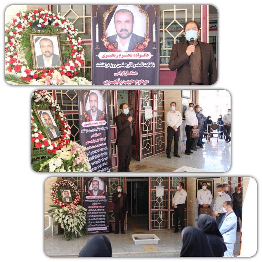 برگزاری مراسم چهلمین روز در گذشت رییس بهزیستی چالدران در بهزیستی آذربایجان غربی