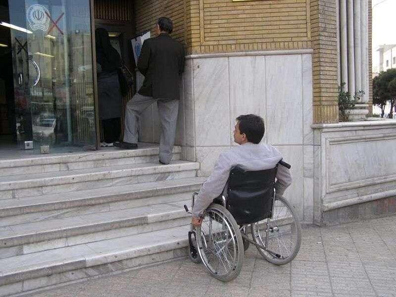 درمانگاهها و مطبها برای معلولان باید مناسبسازی شوند