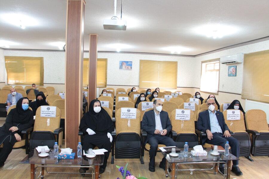برگزاری دوره آموزشی متقاضیان مراکز مثبت زندگی