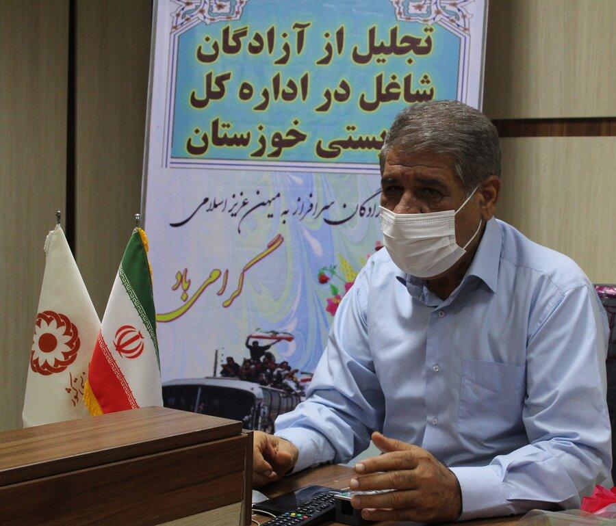 مدیر کل بهزیستی خوزستان از کارکنان آزاده تقدیر کرد
