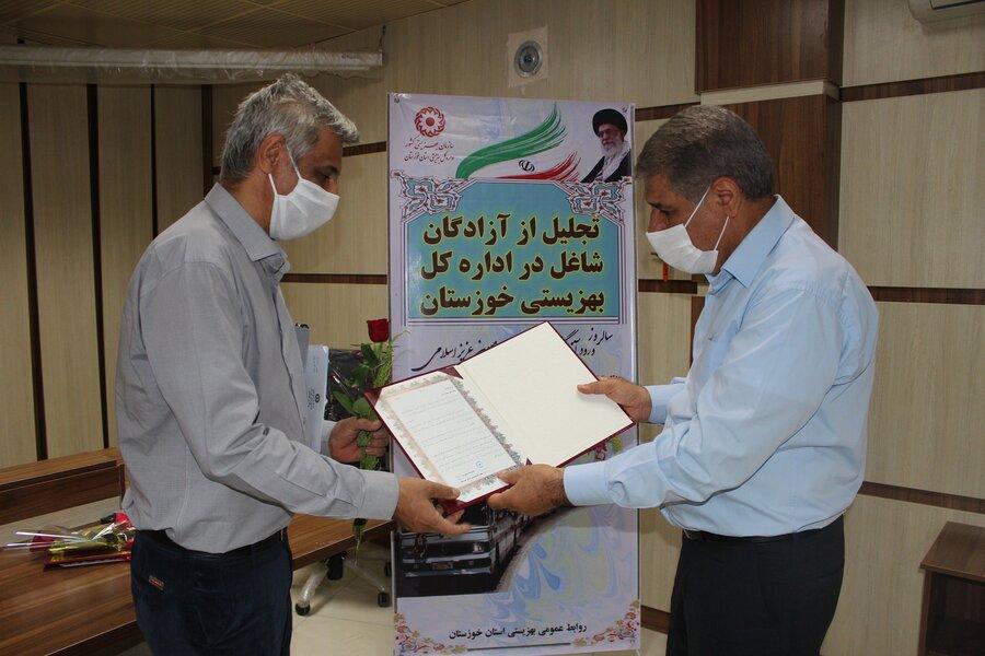 تجلیل از کارکنان آزاده بهزیستی خوزستان
