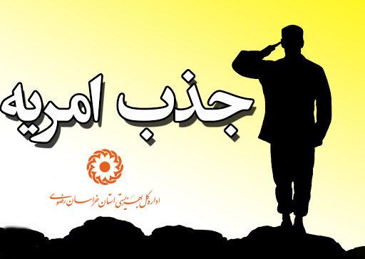 تامین نیروی انسانی ، از بین مشمولین خدمت وظیفه عمومی (سرباز)