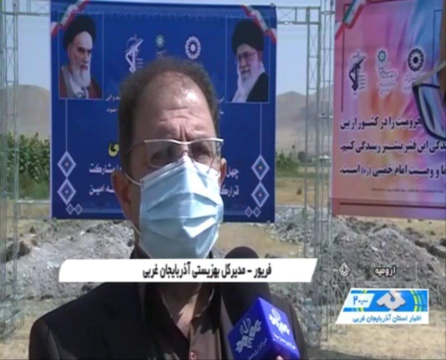 گزارش خبری - مراسم کلنگ زنی ۴۵ واحد مسکن مددجویی بهزیستی آذربایجان غربی
