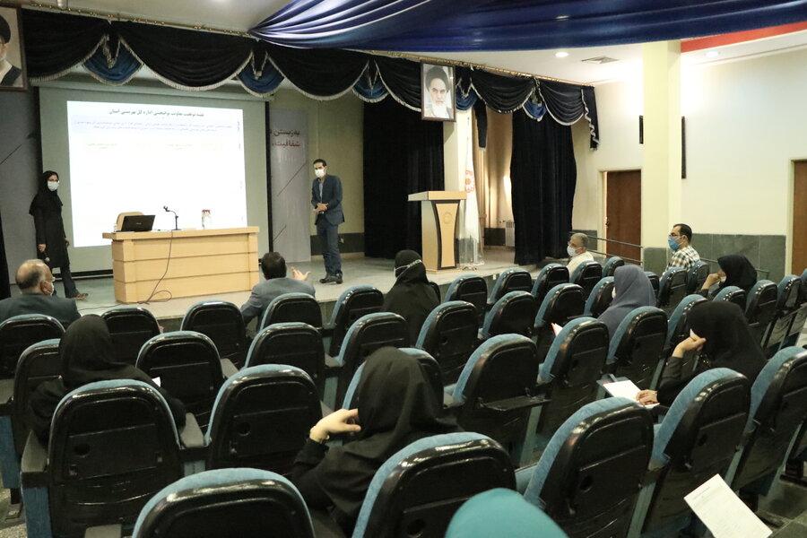 در دومین جلسه آموزشی ارزیابی عملکرد ، نقشه راه حوزه معاونت توانبخشی بهزیستی استان کرمان  بررسی شد