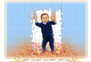 خدمات سازمان بهزیستی در حوزه فرزندخواندگی