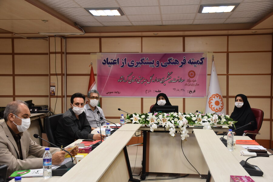 ضرورت تعامل دستگاه های اجرایی برای پیشگیری از اعتیاد در کرمانشاه