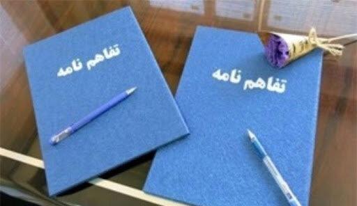 امضای تفاهم نامه همکاری بین معاونت سوادآموزی آموزش و پرورش استان همدان و ادارهکل بهزیستی