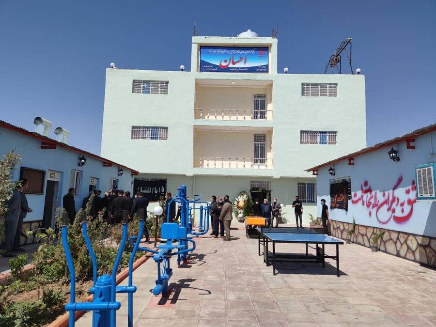 گزارش تصویری/ آئین بهره برداری از مرکز بهبودی اقامتی احسان ورامین