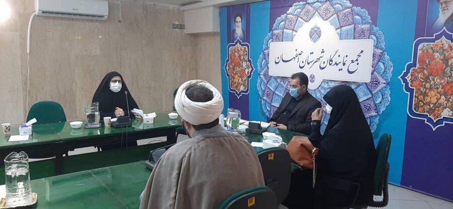 گزارش تصویری  دیدار مدیر کل و اعضای مجمع نمایندگان شهرستان اصفهان