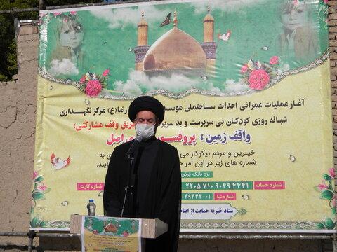 گزارش تصویری ا مراسم کلنگ زنی مرکز نگهداری کودکان بی سرپرست موسسه خیریه امام رضا (ع) بهزیستی استان اردبیل