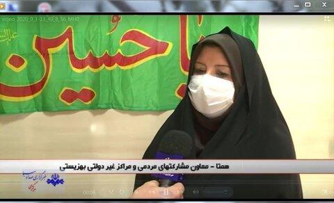 فیلم / پویش ایران همدل