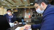 گزارش تصویری   دومین دیدار مجازی رییس سازمان بهزیستی کشور با مدیران تشکل های افراد دارای معلولیت