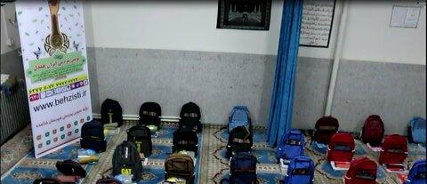توزیع ۲۳۰ بسته لوازم التحریر بین دانش آموزان کم برخوردار