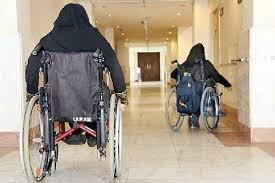 واریز کمک هزینه معیشت برای افراد دارای معلولیت شدید و خیلی شدید ۱۸ سال به بالای فاقد شغل