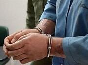 پدر جنجالی فضای مجازی دستگیر شد/ از کودک آزاری تا آموزش استعمال مواد مخدر