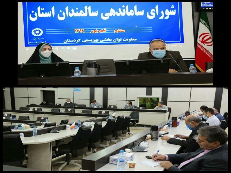 سنندج | اولین جلسه شورای سالمندان استان کردستان