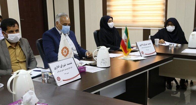 برگزاری دومین نشست شورای اداری بهزیستی استان هرمزگان