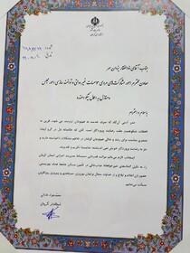 قدردانی استاندار کرمان از مدیران حوزه مشارکت های مردمی و مسکن مددجویی سازمان بهزیستی کشور