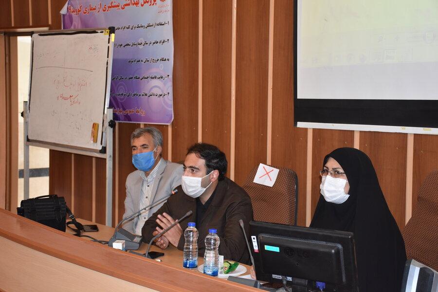 لزوم توجه کارشناسان به مسائل حقوقی بهزیستی استان کرمانشاه