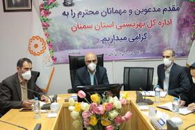 پانزدهمین جلسه کمیته پیشگیری از بیماری های واگیردار اداره کل بهزیستی استان سمنان