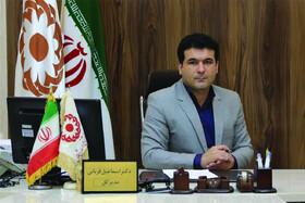 مکان وزمان استخدامی اورژانس اجتماعی بهزیستی خراسان شمالی اعلام شد