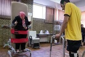 دستورالعمل شرایط و ضوابط اختصاصی مراکز توانبخشی معلولان(غیر دولتی روزانه آموزشی و توانبخشی چند معلولیتی)