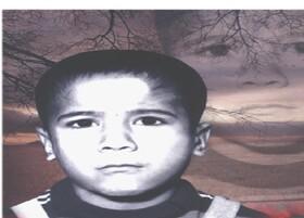 شهید مفقود الاثر نصرت الله اسدبیگی
