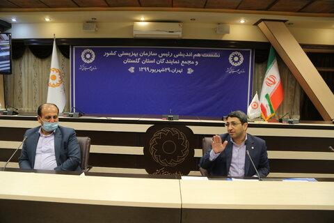 نشست هم اندیشی رئیس سازمان با مجمع نمایندگان استان گلستان