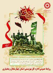 دفاع مقدّس، از بزرگترین افتخارات ملت ایران بود