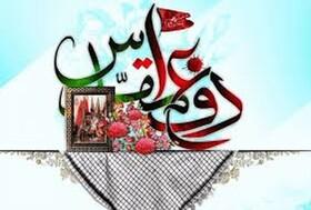 هفته دفاع مقدس نمودار مجموعه ای از برجسته ترین افتخارات ملت ایران در دفاع از مرزها و جانفشانی دلاورانه در پای پرچم برافراشته اسلام و قرآن است