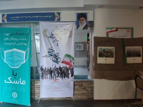 گزارش تصویری/ آغاز به کار نمایشگاه رشادت های رزمندگان در بهزیستی استان تهران