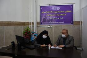 پاسخگویی مدیرکل بهزیستی استان کرمانشاه به مردم در سامانه سامد