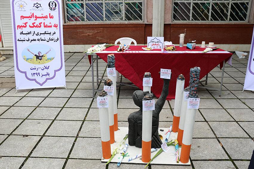 کارزار مبارزه فرهنگی و رسانهای ماده مخدر شیشه و گل در رشت