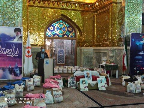 توزیع ۴۴ هزار بسته معیشتی بین مددجویان بهزیستی  فارس به ارزش ۲۱ میلیارد تومان