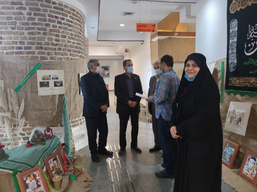 دیدار مدیر کل بهزیستی استان تهران از نمایشگاه هفته دفاع مقدس