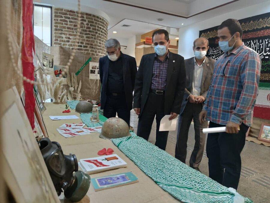 مدیر کل بهزیستی استان تهران از نمایشگاه رشادت های رزمندگان بازدید کرد