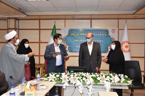 گزارش تصویری|مراسم تودیع و معارفه مدیرکل بهزیستی استان کرمانشاه