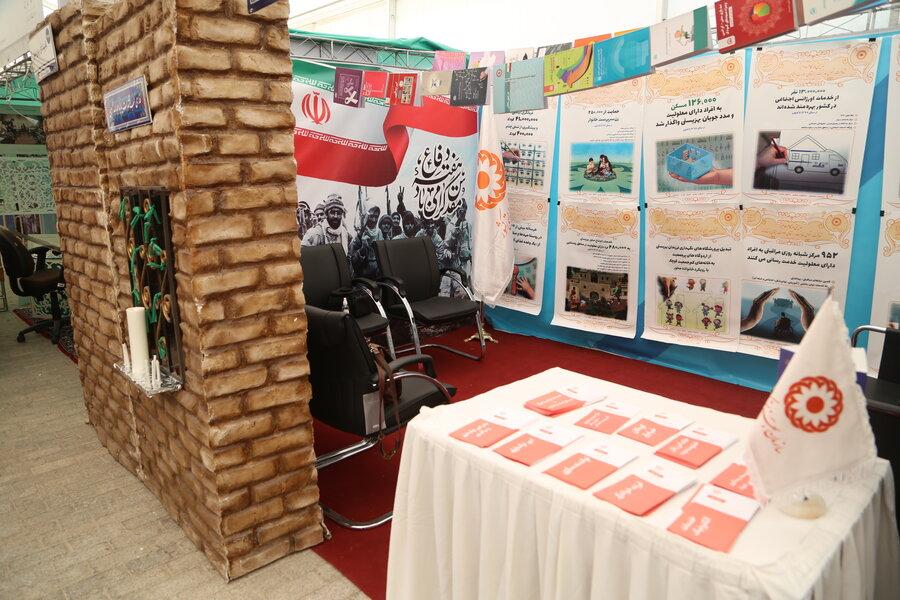 حضور سازمان بهزیستی در نمایشگاه ملی دستاوردهای دفاع مقدس «اقتدار۴۰»