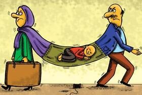پیشگیری و مداخله در خانواده به منظور کاهش طلاق