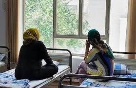حمایت از دختران در معرض آسیب