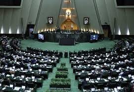 وظایف معاونت مشارکت های مردمی در حوزه امور مجلس شورای اسلامی