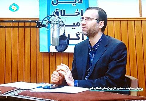 حضور مدیر کل بهزیستی استان قم در برنامه زنده بدون تعارف