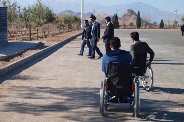 شرکت افراد دارای معلولیت در آزمون استخدامی دستگاههای اجرایی