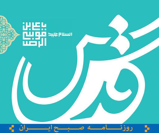 دررسانه | صالح آباد| شناسایی معلولان روستاهای سخت گذر صالح آباد