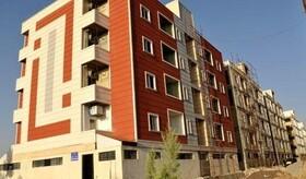 ۲۲۴ واحد مسکونی به مددجویان بهزیستی استان قزوین واگذار میشود