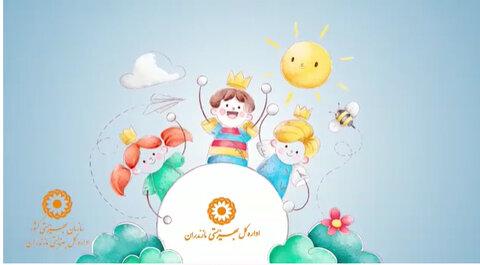 موشن گرافیک  خدمات ارائه شده توسط اداره کل بهزیستی مازندران در حوزه کودکان